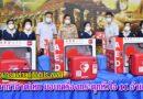 สภากาชาดไทย มอบเครื่องกระตุกหัวใจ อุปกรณ์ช่วยกู้ชีวิตประชาชน11 อำเภอ
